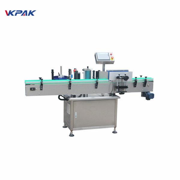 Vse vrste stroja za samodejno označevanje okroglih steklenic s kodirnim strojem