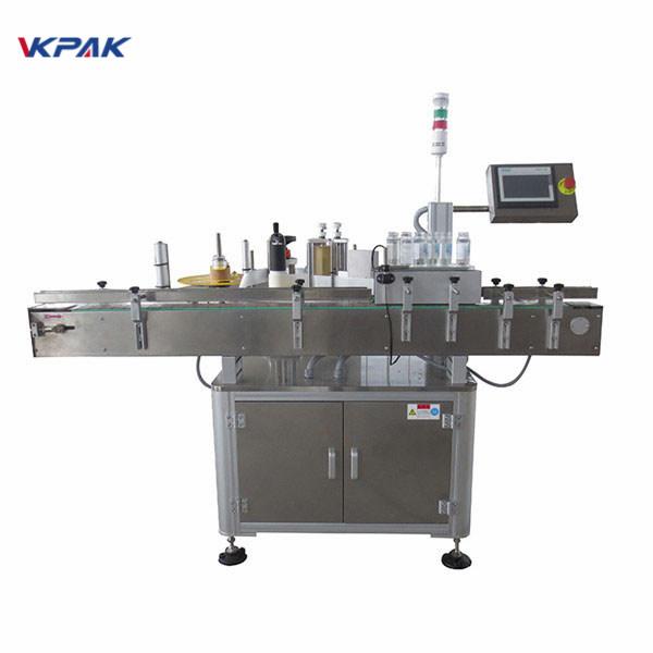 Avtomatski stroj za nalepke nalepk za steklenice za pivo 220V 1,5H