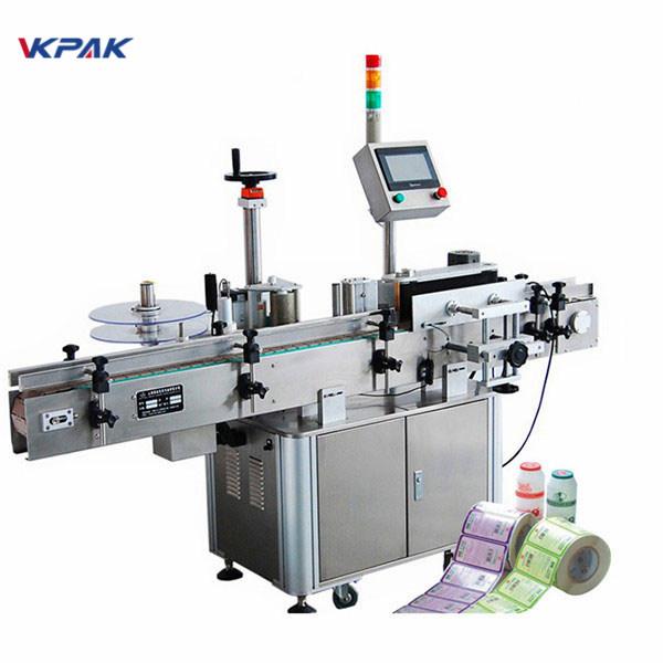 Stroj za nalepke nalepk za steklenice za odobritev CE za označevanje okroglih steklenic