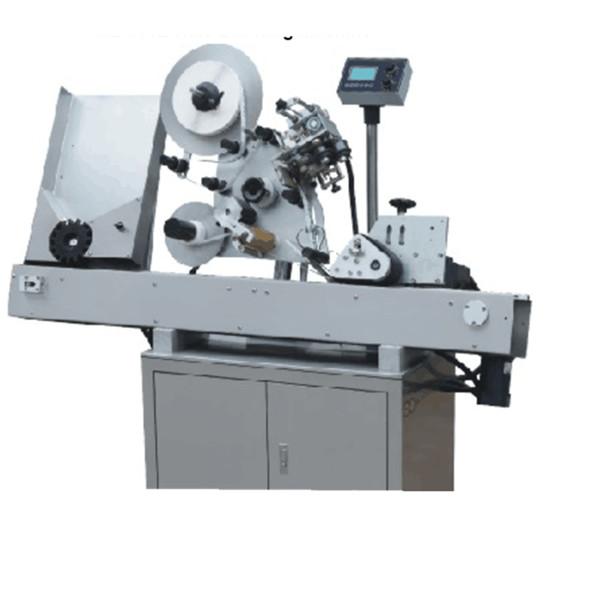 Servo krmilnik stroja za etiketiranje vial je mogoče prilagoditi 60-300 kosov na minuto