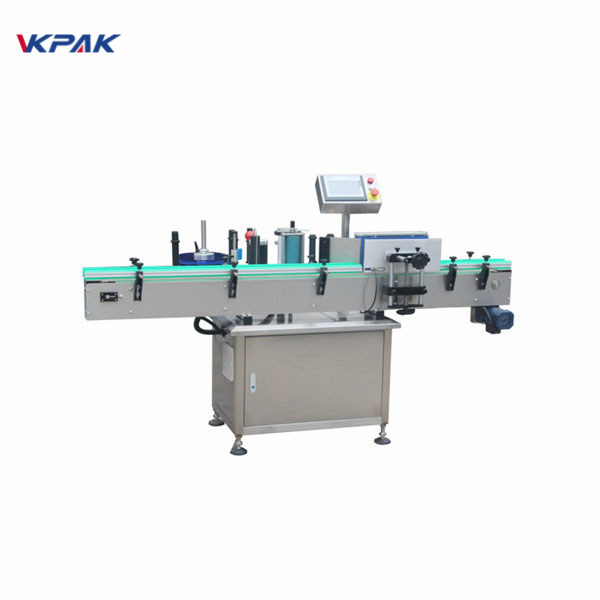 Tovarniško cena Popolnoma avtomatski stroj za nanašanje etiket z visoko natančnostjo