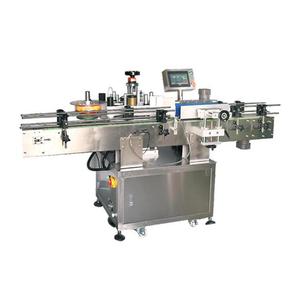 Stroj za samodejno etiketiranje dvostranskih nalepk visoke natančnosti