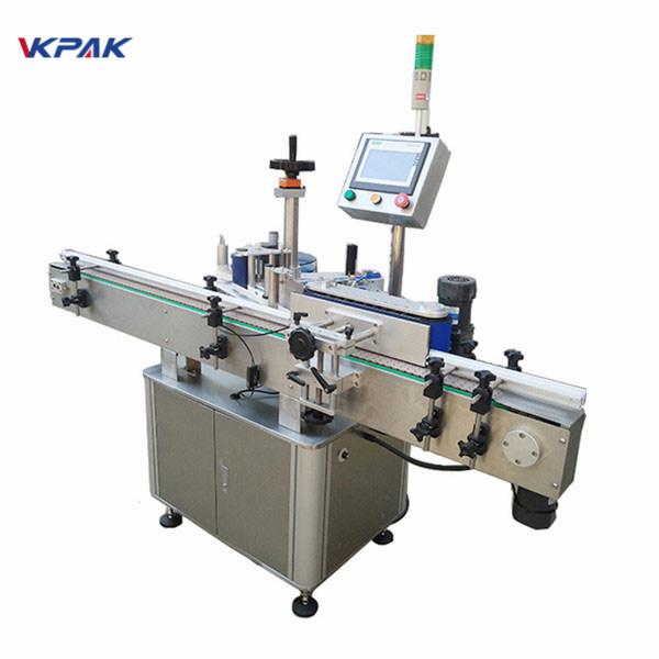Stroj za etiketiranje okroglih steklenic z visoko hitrostjo označevanja za avtomatske mlečne izdelke in sokove