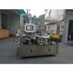Stroj za etiketiranje vrtljivih nalepk visoke hitrosti s pasom za možnosti polnjenja