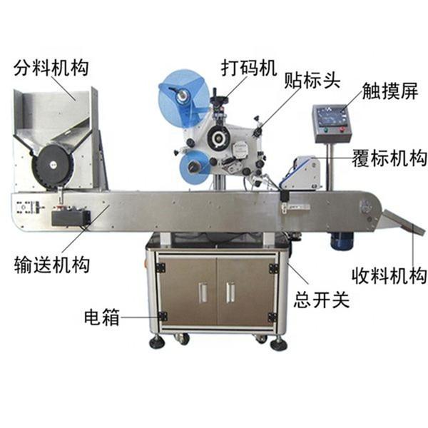 Stroj za etiketiranje majhnih okroglih steklenic za farmacevtsko industrijo