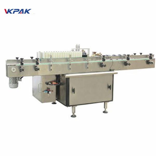 Stroj za etiketiranje dvostranskih nalepk z nalepkami za plastično kozmetiko