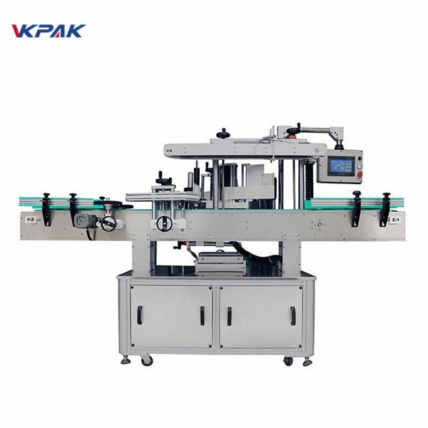 Stroj za nalepke etiket Siemens Plc 25 - 300 mm
