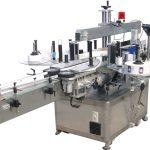 Stroj za etiketiranje dvostranskih hidravličnih olj za visoke hitrosti