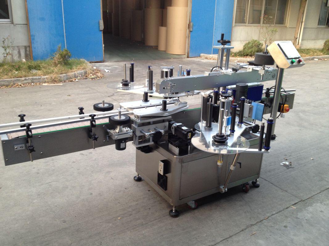 Avtomatski nalepka za steklenice pod pritiskom, 550 kg stroj za etiketiranje
