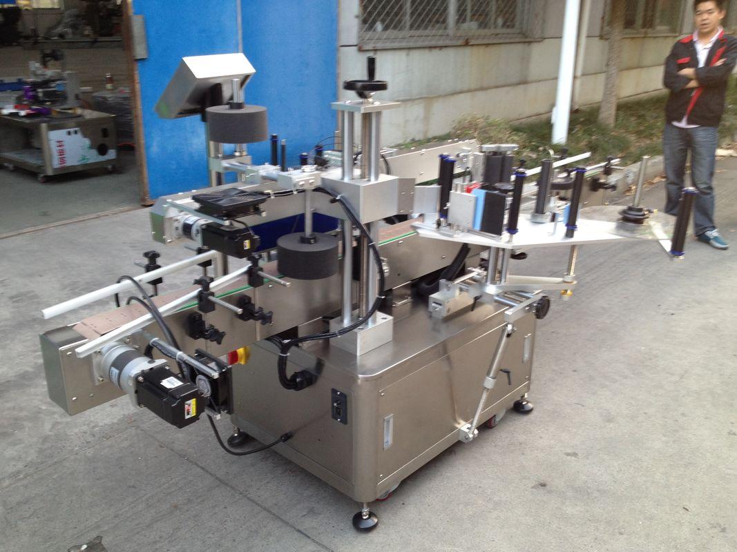 Stroj za samodejno nanašanje nalepk Opp za steklenice za visokohitrostno vroče lepilo