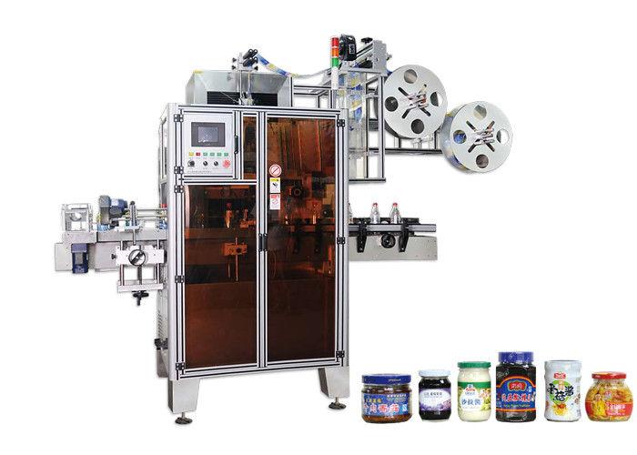 PET stroj za samodejno označevanje skrčljivih rokavov z visoko učinkovitostjo za ozka grla