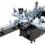 Stroj za etiketiranje dvostranskih nalepk iz nerjavečega jekla SUS304