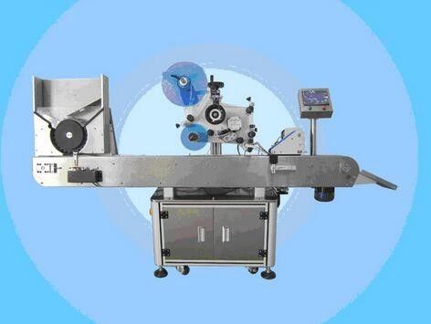 Avtomatski stroj za etiketiranje vial Lak za nalepke z etiketami za kozmetiko