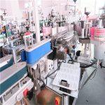 Stroj za etiketiranje kvadratnih steklenic CE Avtomatizirano nanašanje etiket 5000-8000 B / H