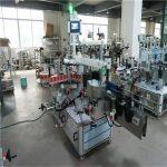 Stroj za etiketiranje z ravnimi steklenicami, dvostranski za kozmetiko / pijače