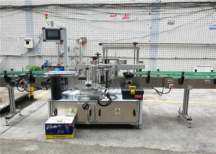 Samodejni dvostranski stroj za etiketiranje steklenic Lepilna nalepka Nalepka Šampon za vino