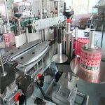 Stroj za etiketiranje samodejnih nalepk na sprednji strani, samolepilni 330 mm, največji zunanji premer