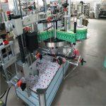 Hitri stroj za nanašanje etiket za farmacevtsko / kozmetično industrijo