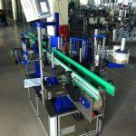 Stroj za etiketiranje okroglih steklenic z močjo 1500 W za pijače / hrano / kemikalije