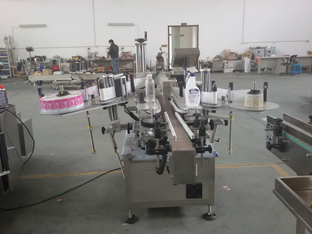 Stroj za etiketiranje avtomatskih dvostranskih nalepk iz steklenic in steklenic