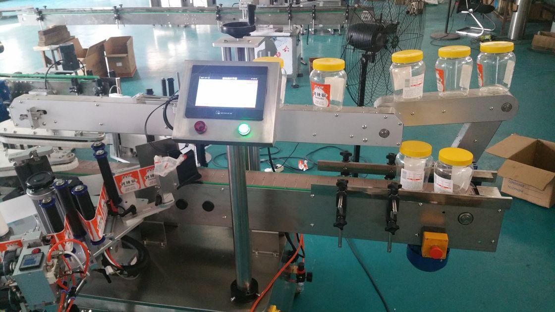 Avtomatski stroj za etiketiranje dvostranskih nalepk okrogle steklenice za steklenico piva
