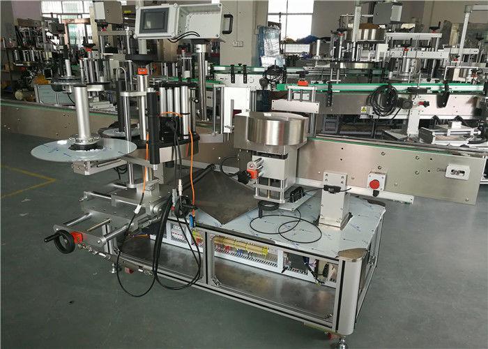 Stroj za etiketiranje dvostranskih nalepk za ovalno steklenico šampona