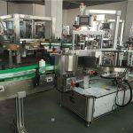 Stroj za etiketiranje ovalnih steklenic na sprednji strani, stroj za etiketiranje z dvema etiketama