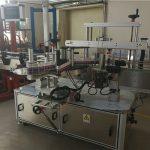 Stroj za etiketiranje ovalnih steklenic z dvema glavama za ovalne steklenice v kemični industriji