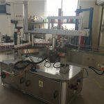 Stroj za etiketiranje lepilnih ovalnih steklenic 5000B / H - 8000B / H