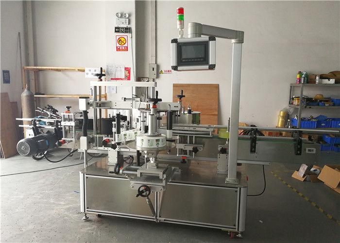 Popolnoma avtomatske vrste strojev za etiketiranje nalepk okrogle steklenice z visoko učinkovitostjo