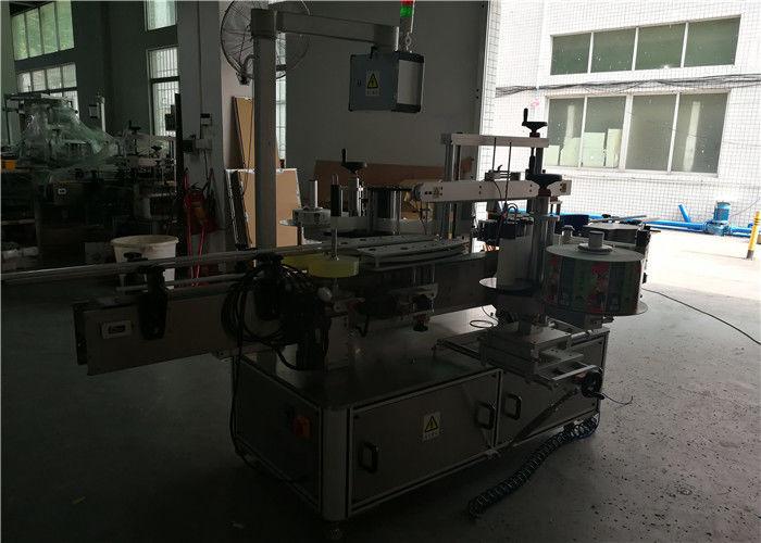 Dvostranski stroj za etiketiranje okrogle / kvadratne / ravne plastične steklenice