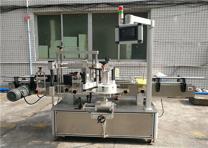 CE avtomatski stroj za etiketiranje nalepk / stroj za etiketiranje, občutljiv na pritisk
