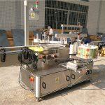 Samolepilni etiketni stroj za ravne steklenice