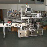 Stroj za etiketiranje plošč za samolepilne nalepke, visoke hitrosti 5000-1000B / H