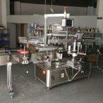 Visoko natančen večnamenski stroj za etiketiranje ploščic na električni pogon