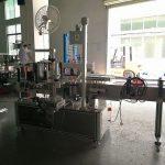Popolnoma avtomatska oprema za nanos samolepilnih etiket, dvostranska