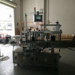 Dvostranski stroj za etiketiranje kvadratnih steklenic z visoko natančnostjo 50Hz