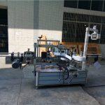 Popolnoma avtomatski stroji za etiketiranje kvadratnih steklenic zmogljivosti 4000-8000 B / H