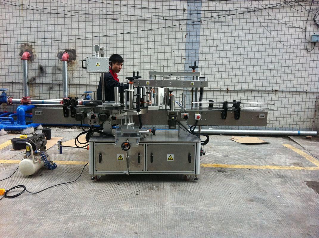 Popolnoma avtomatski lepilni stroj za etiketiranje okroglih steklenic za steklenice za hišne ljubljenčke