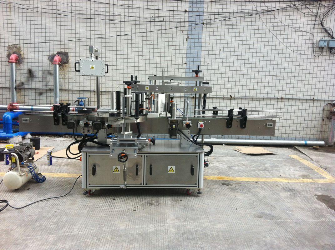 Stroj za označevanje plastičnih steklenic za opremo za označevanje steklenic z vodo