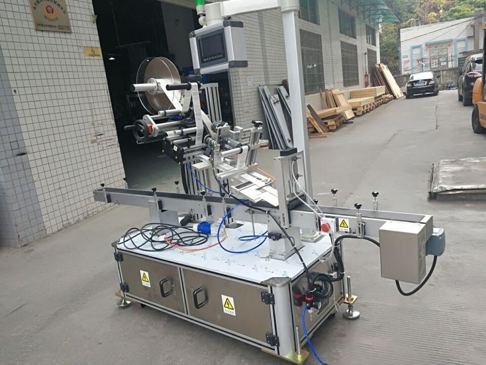 Stroj za etiketiranje nalepk za vrečko za šobe na električni pogon