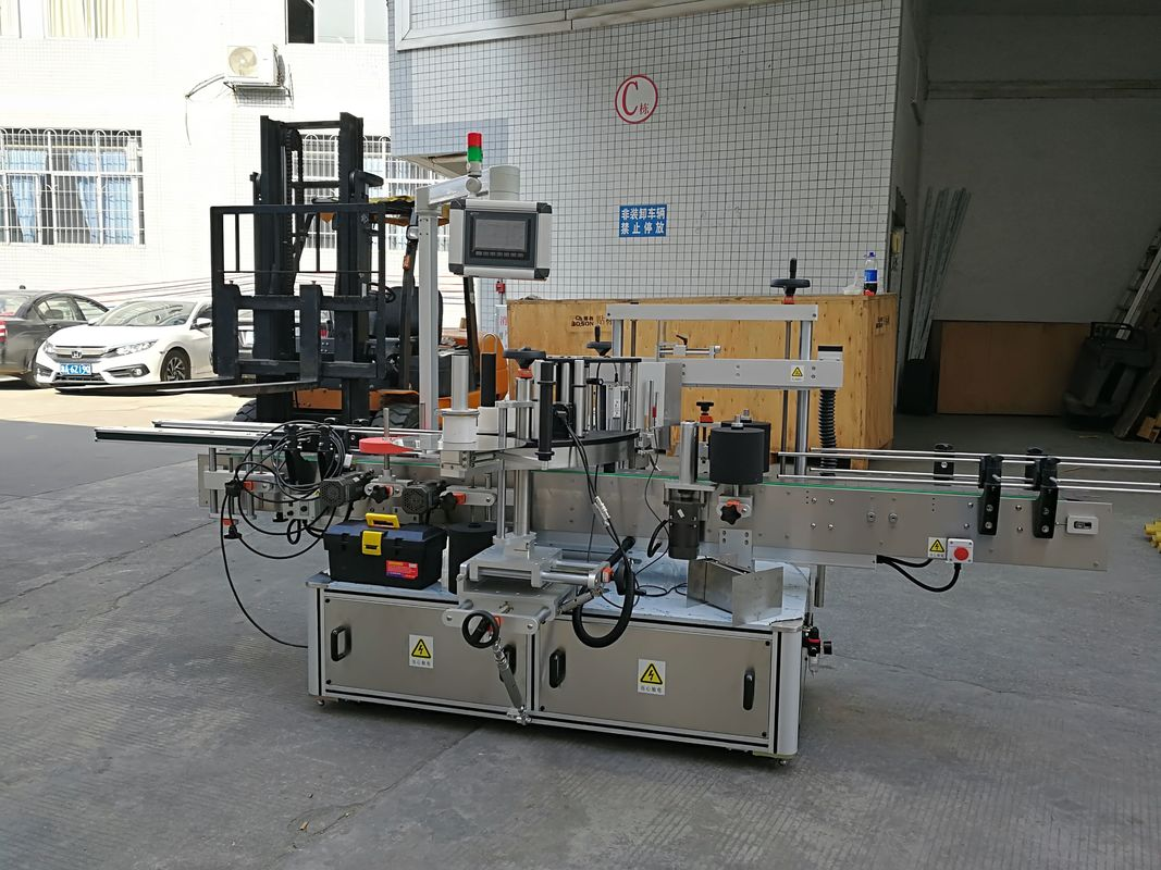 CE avtomatski stroj za etiketiranje nalepk za zapiranje majhnih kartonskih kotov