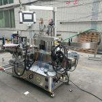 Popolnoma avtomatski lepilni dvostranski stroj za etiketiranje steklenic s kodirnikom