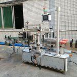 Hitro zavijanje okrog etiketirnega stroja za ovalno steklenico 220V
