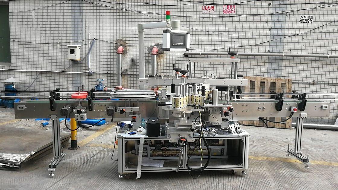 Samodejni lepilni stroj za etiketiranje kvadratnih steklenic, dvostranski