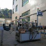 Lepilni enostranski stroj za etiketiranje steklenic z visoko natančnostjo